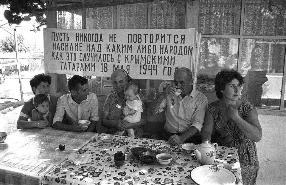 что крымские татары в узбекистане фото узорах воплощены воспоминания