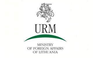 Embassy of the Republic of Lithuania in Ukraine
